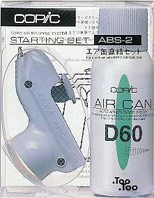Copic ABS-2 Kit