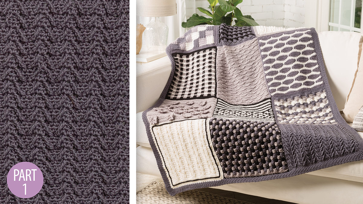 Crochet Skill Builders: Chic Throw by Marly Bird: Herringbone Block 1