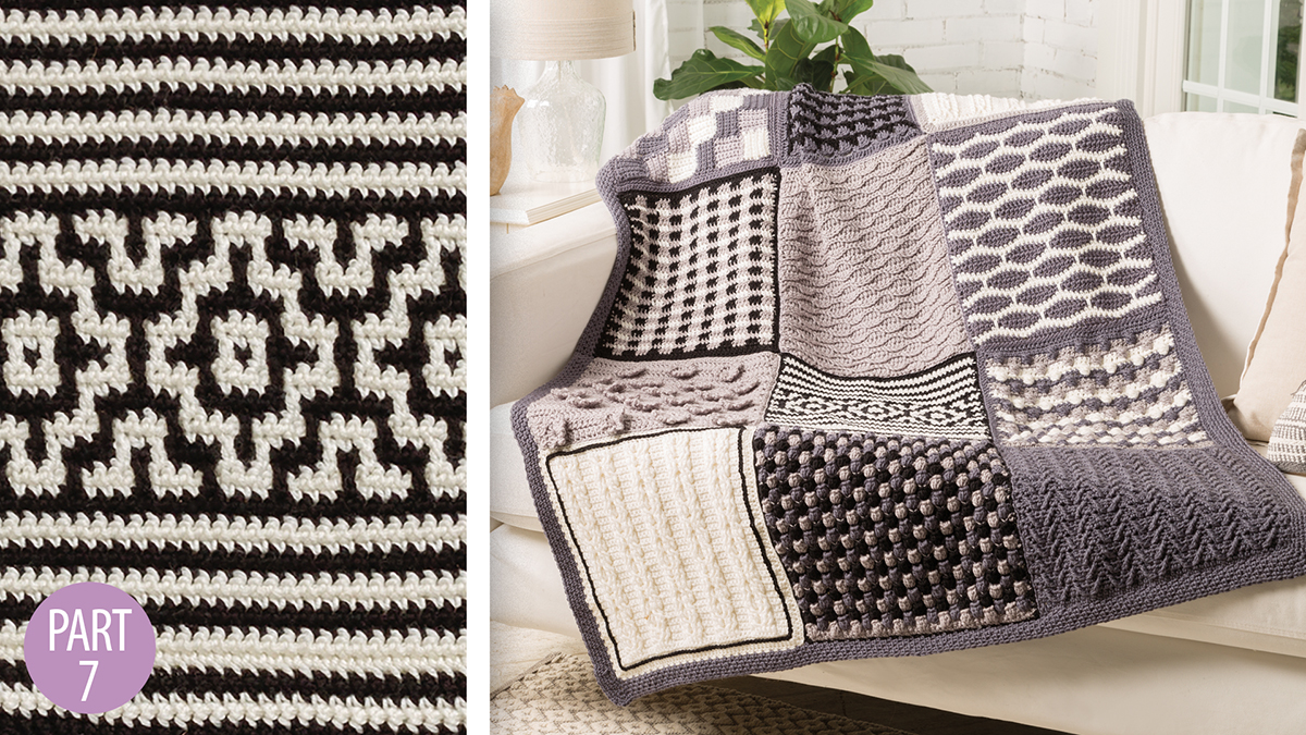 Crochet Skill Builders: Chic Throw by Marly Bird: Mosaic Block 7