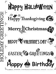 """Holiday Greetings Panel, Natural - 18"""" x 22"""""""
