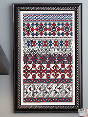 Bergama Borders Cross Stitch Pattern
