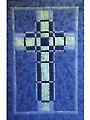 Woven Cross Wall Hanging Pattern