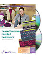 Learn Tunisian Crochet Colorwork Class DVD