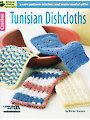 Tunisian Dishcloths