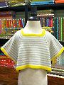 Sandcastle Poncho Knit Pattern