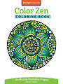 Color Zen On-the-Go! Coloring Book