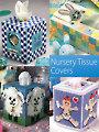Nursery Tissue Covers