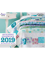 2019 Quilting Calendar: Quick & Easy Quilts