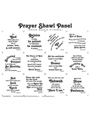 "Prayer Shawl Fabric Panel - Black - 22"" x 18"""